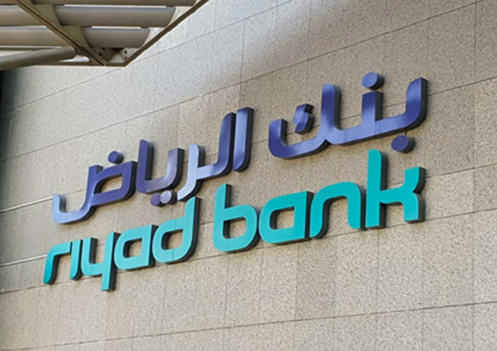 BUSINESS IMAGING SYSTEM AND SERVICES Riyadh Bank