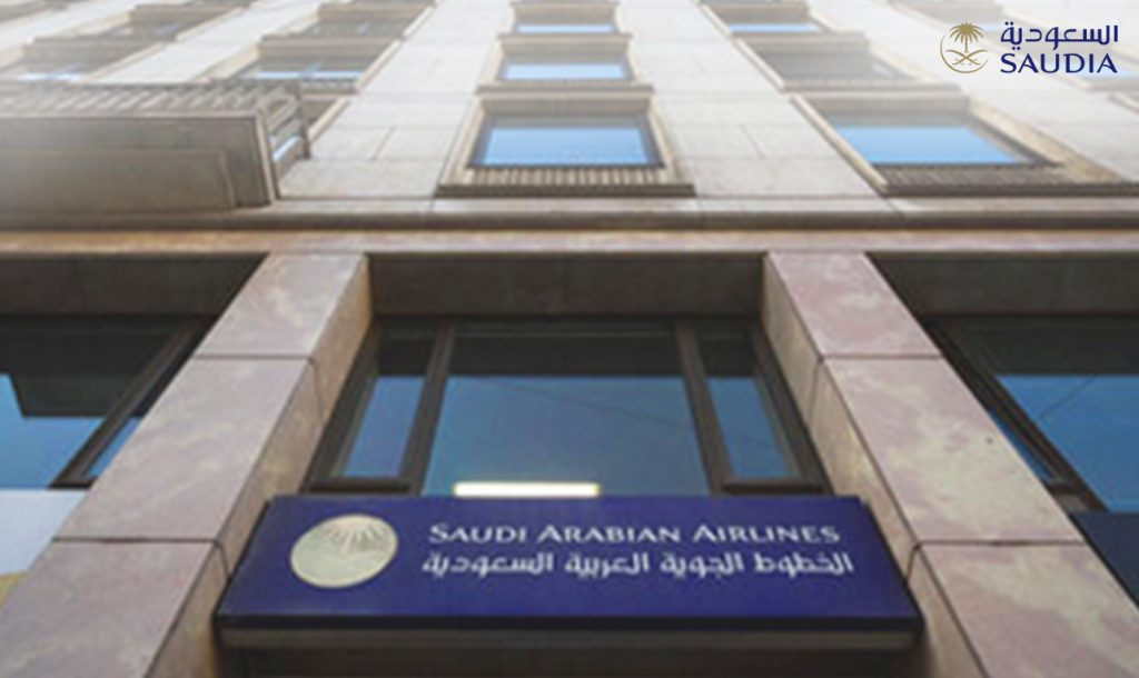 PRINTING AND COPYING SOLUTIONS SAUDI AIRLINES 1024x610
