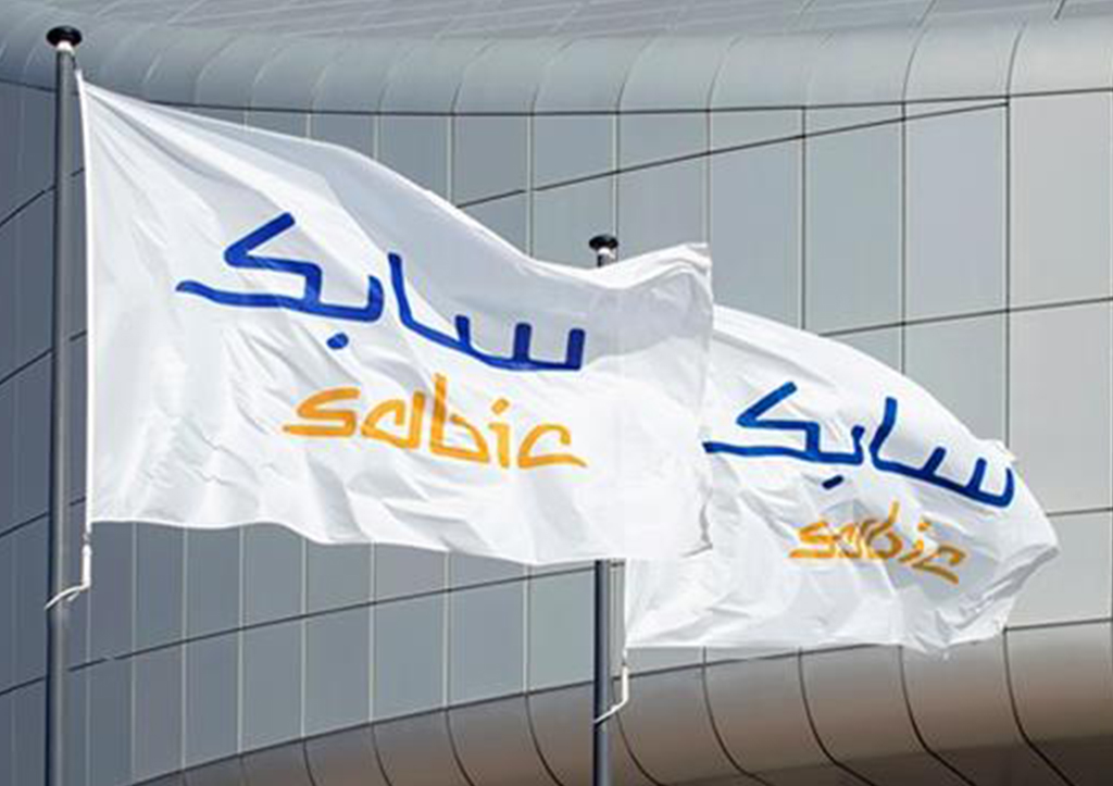Industrial Reliability & NDT Inspection Sabic 1