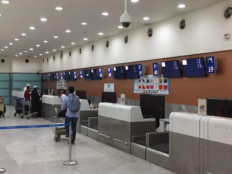 Riyadh Airports RAC FIDs 2017 05 31 PHOTO 00000033 800x600
