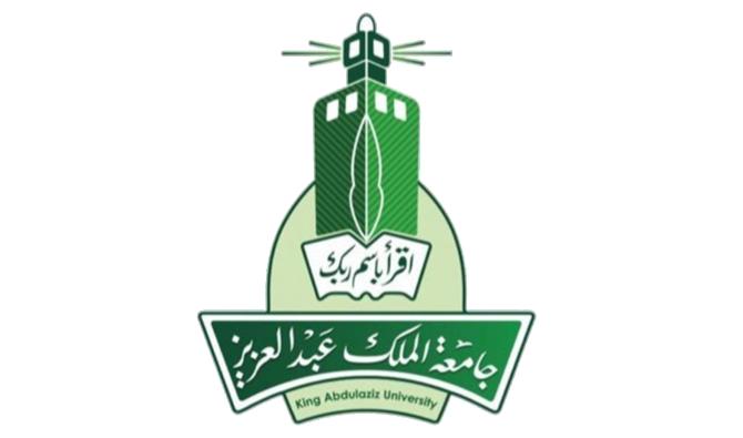 King Abdulaziz University KAU LOGO