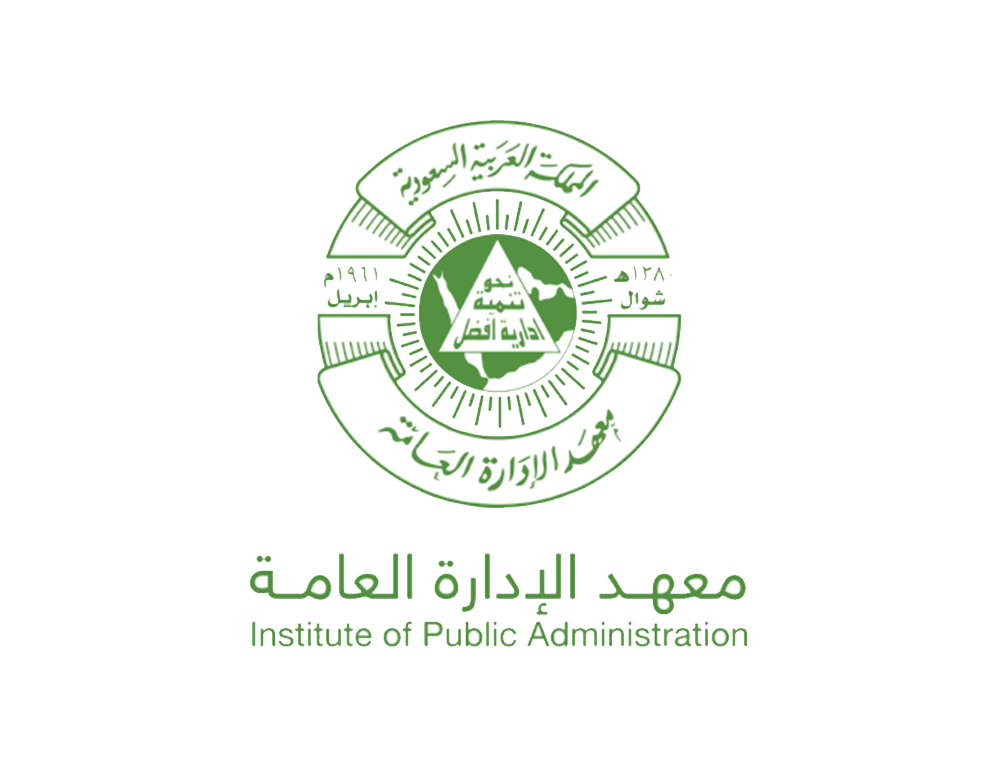 Institute of Public Administration Public 16