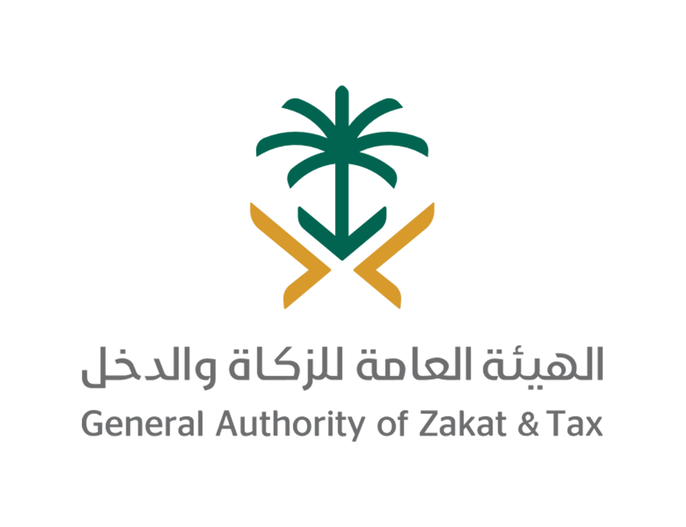 General Authority of Zakat & Tax Zakat 13